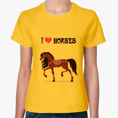 Женская футболка I love horses