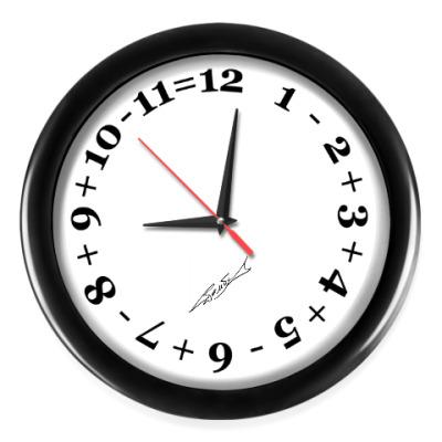 Настенные часы Математические экзерсисы