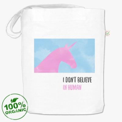 Сумка Unicorn 'i don't believe in humans'