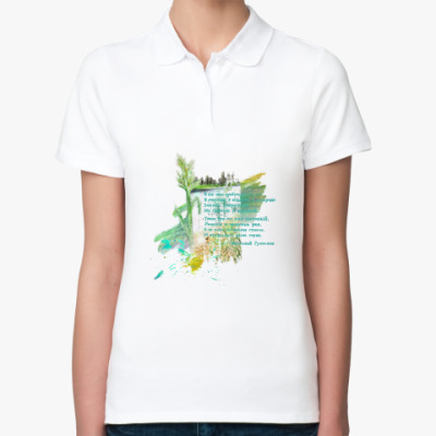 Женская рубашка поло Трава. Зелень. Дорога. Романтика. Лето.