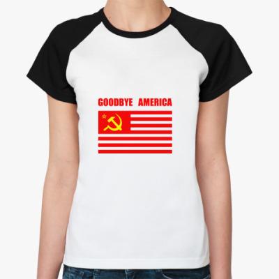 Женская футболка реглан Goodbye America