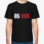 05RUS - Республика Дагестан