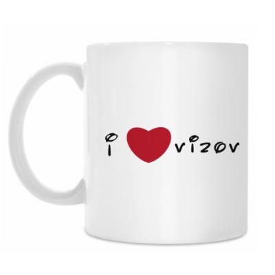 Кружка I love Vizov