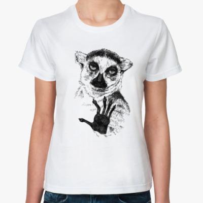 Классическая футболка Лемур - узбагойся