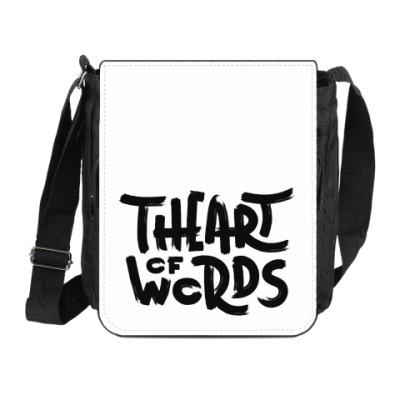 Сумка на плечо (мини-планшет) The Art of Words