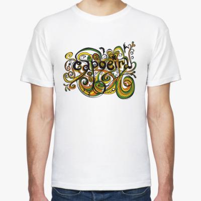Футболка Capoeira