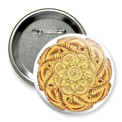 Значок 75мм Золотой цветок - мандала
